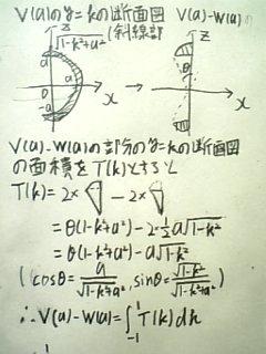 090310_m3.jpg