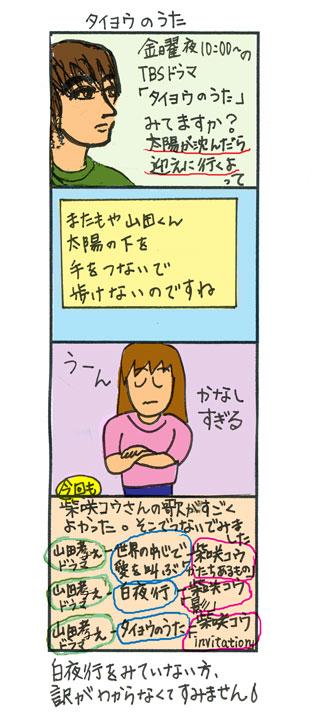 20060728032801.jpg