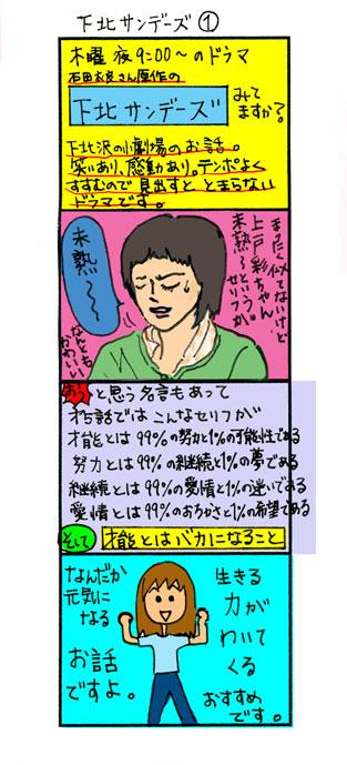 20060815003148.jpg
