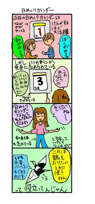 20060819022736.jpg