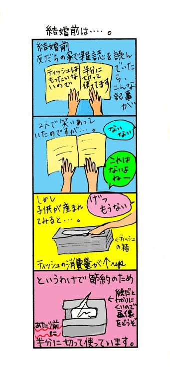 20060819023243.jpg