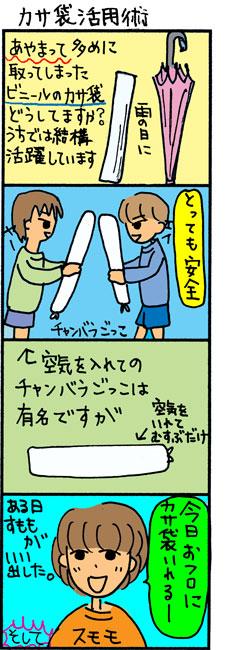20061017104358.jpg