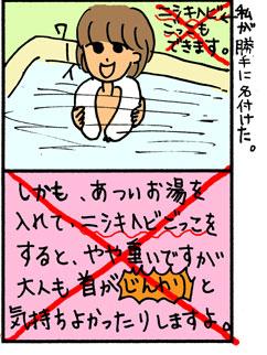20061018060608.jpg