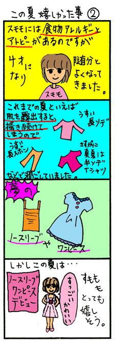 20061020160309.jpg
