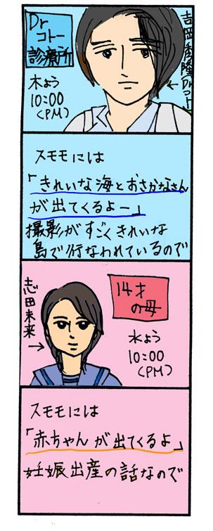 20061214011740.jpg