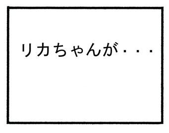 20070319175747.jpg