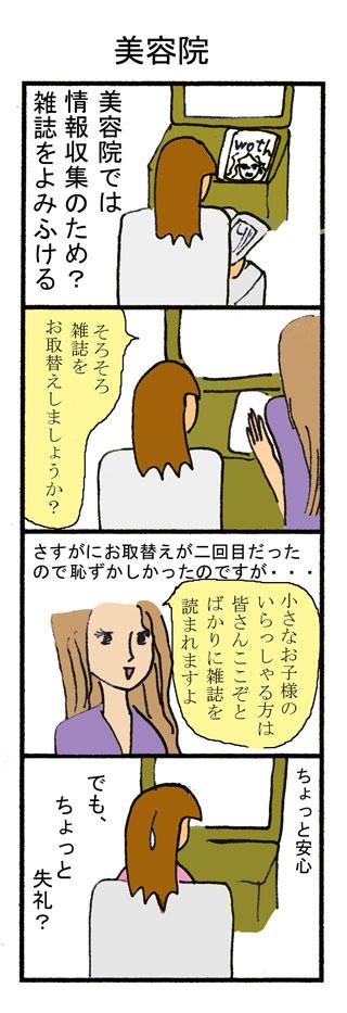20070322102053.jpg