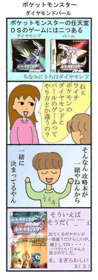 20070518125028.jpg