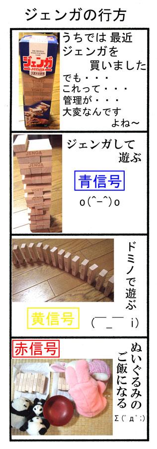 20070920230459.jpg