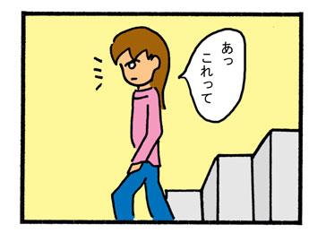 一石二鳥03