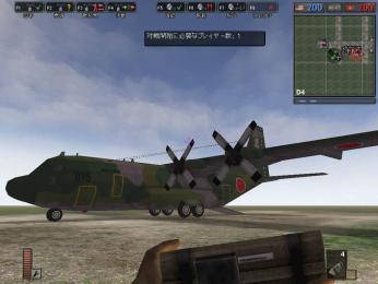 C130H第401飛行隊_3