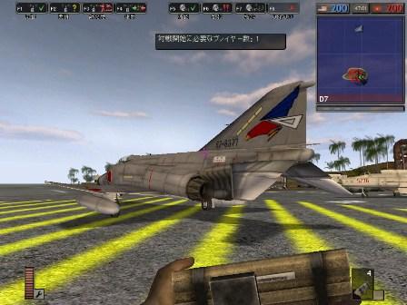 F4EJ第302飛行隊_1