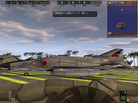 F4EJ第302飛行隊_2