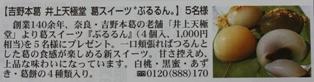 L&Lインフォメーション 9月号