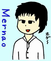 Mernao