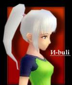 И-buli