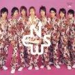 """メジャーデビューシングル""""希望~Yell~(初回限定盤)""""2004.5.12リリース"""