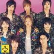 """メジャーデビューシングル""""希望~Yell~(通常盤)""""2004.5.12リリース"""