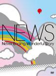 """シングル""""Never Ending Wonderful Story(初回限定盤)""""2007.8.8リリース"""