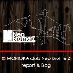 neobrotherz