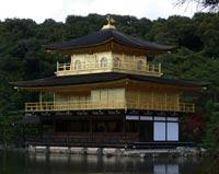 京都に行ってまいりました