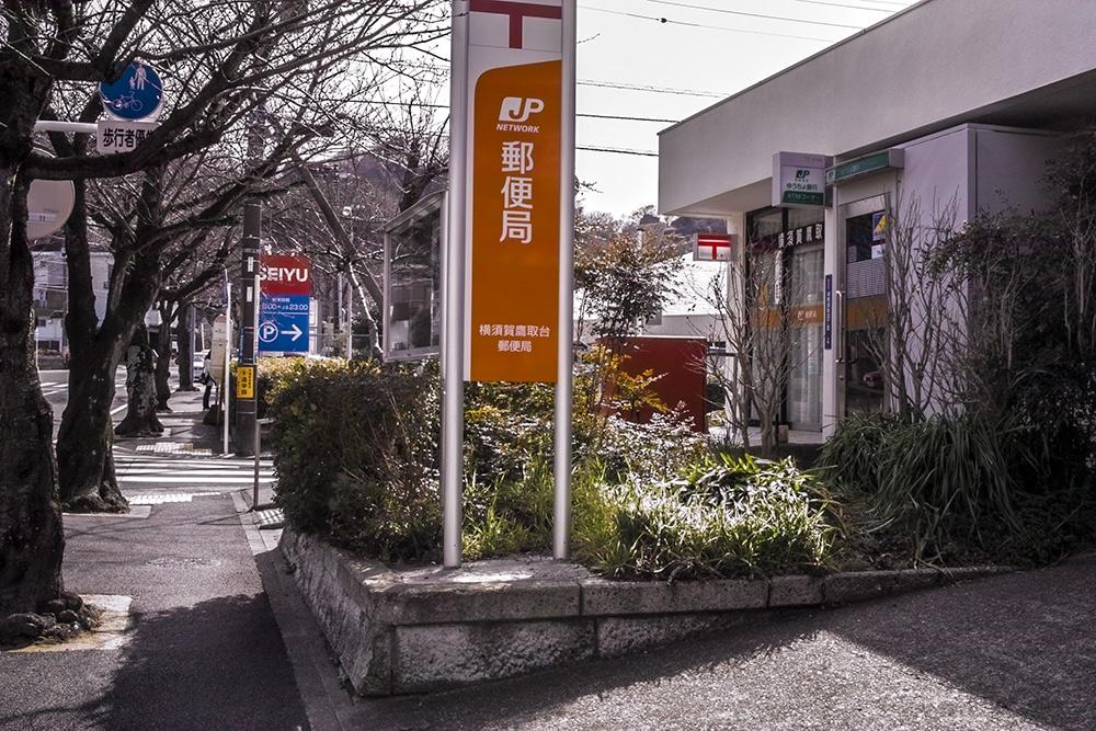 takatoriyama10.jpg