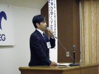 大村YEG第30代会長 高瀬 賢一郎