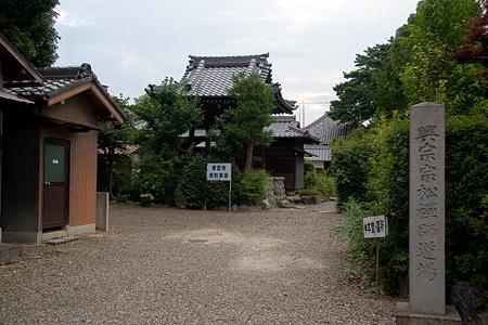 小田井寺社2-9
