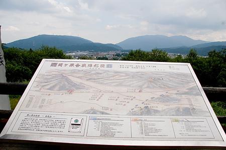 関ヶ原2-2