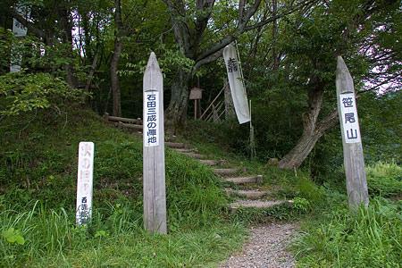 関ヶ原1-7