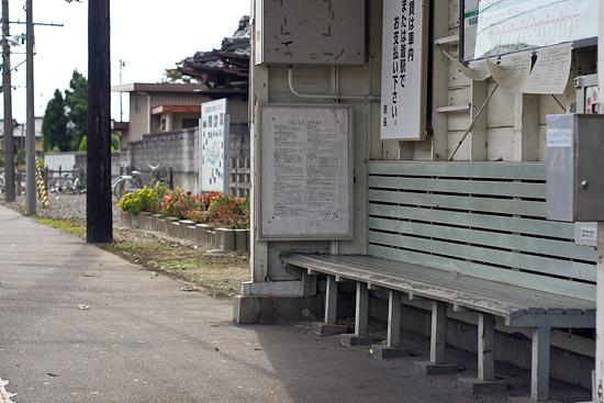 養老鉄道-4