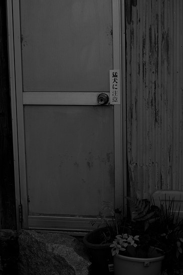 瀬戸モノクロ2-3