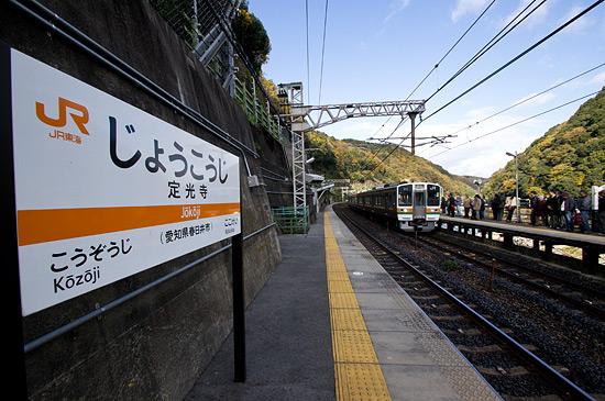 愛岐トンネル2-10