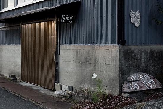 赤津へ-5