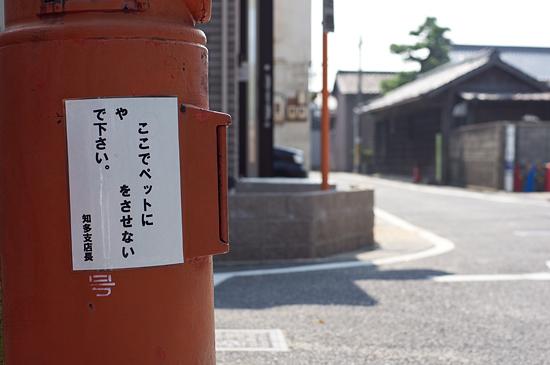 大野町-9