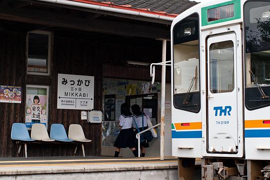 天浜線5-12