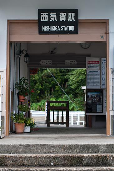 天浜線5-4