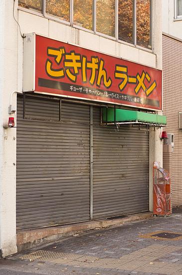 柳橋中央市場-5