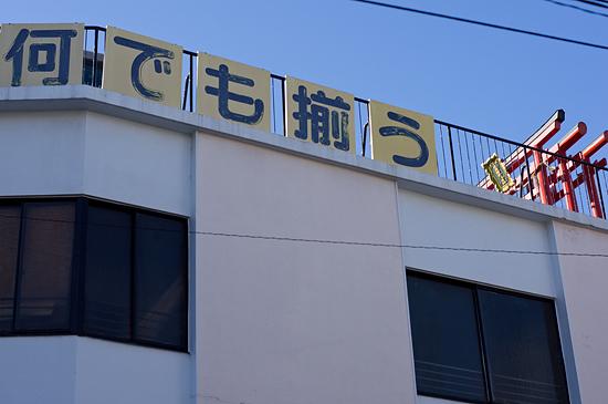 柳橋中央市場-6
