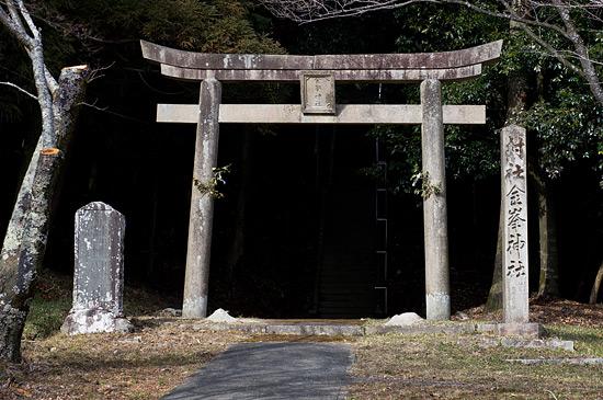 金峯神社-2
