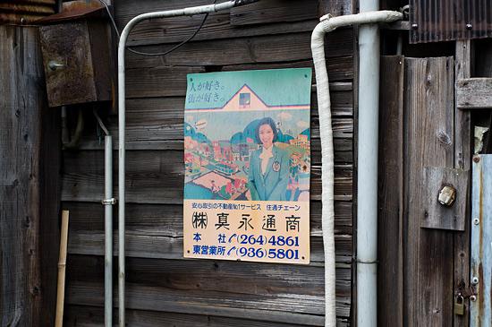 雨の高岳-6