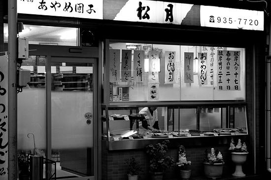 雨の商店街-10