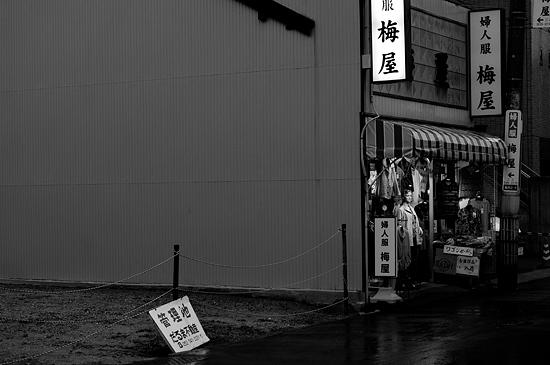 雨の商店街-15