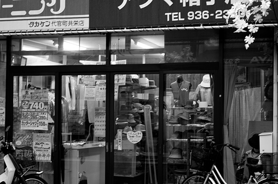 雨の商店街-2
