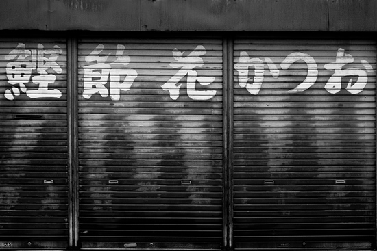 雨の商店街-4
