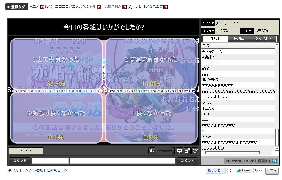 恋姫†無双一挙放送