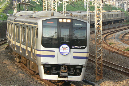 20090819 e217