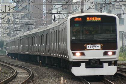 20090912 e231