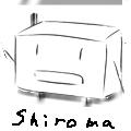 シロマ=ナノ