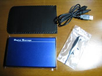 PS3_25inch_HDD_CASE_002.jpg